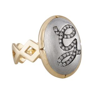 Lucia Initial Ring